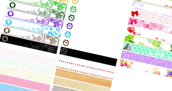 楽天ショップの「更新日」自動化ツールに、47の新作背景追加