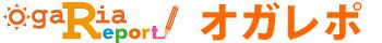 楽天ショップを販売促進ノウハウで応援! | ogaRiaレポート「オガレポ」